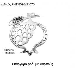 ΡΟΔΙ ΕΠΑΡΓΥΡΟ ΜΕ ΧΡΟΝΟΛΟΓΙΑ για γούρι-δώρο χονδρική τιμή ΑΝΤ-8596/41075