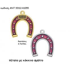 ΠΕΤΑΛΟ ΜΕ ΚΟΚΚΙΝΟ ΜΕΓΑΛΟ για γούρι-δώρο χονδρική τιμή ΑΝΤ-9910/41055