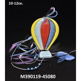 ΑΕΡΟΣΤΑΤΟ κεραμικό μαγνητάκι ψυγείου 10-12εκ. χοντρική τιμή Μ390119-45080