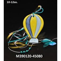 ΑΕΡΟΣΤΑΤΟ κεραμικό μαγνητάκι ψυγείου 10-12εκ. χοντρική τιμή Μ390120-45080