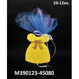 ΦΟΥΣΤΑΝΑΚΙ κεραμικό μαγνητάκι ψυγείου 10-12εκ. χοντρική τιμή Μ390123-45080