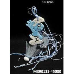 ΣΤΡΟΥΜΦ κεραμικό μαγνητάκι ψυγείου 10-12εκ. χοντρική τιμή Μ390135-45080