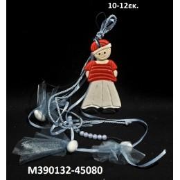 ΑΓΟΡΑΚΙ κεραμικό μαγνητάκι ψυγείου 10-12εκ. χοντρική τιμή Μ390132-45080
