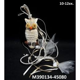 ΚΟΥΚΟΥΒΑΓΙΑ κεραμικό μαγνητάκι ψυγείου 10-12εκ. χοντρική τιμή Μ390134-45080