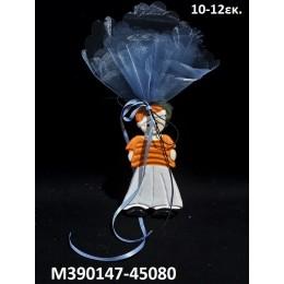 ΑΓΟΡΑΚΙ κεραμικό μαγνητάκι ψυγείου 10-12εκ. χοντρική τιμή Μ390147-45080