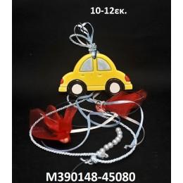 ΑΥΤΟΚΙΝΗΤΟ κεραμικό μαγνητάκι ψυγείου 10-12εκ. χοντρική τιμή Μ390148-45080