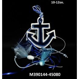 ΑΓΚΥΡΑ κεραμικό μαγνητάκι ψυγείου 10-12εκ. χοντρική τιμή Μ390144-45080