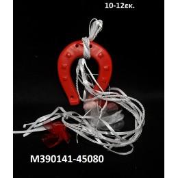 ΠΕΤΑΛΟ κεραμικό μαγνητάκι ψυγείου 10-12εκ. χοντρική τιμή Μ390141-45080