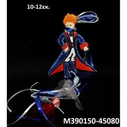 ΜΙΚΡΟΣ ΠΡΙΓΚΗΠΑΣ κεραμικό μαγνητάκι ψυγείου 10-10εκ. χοντρική τιμή Μ390150-45080