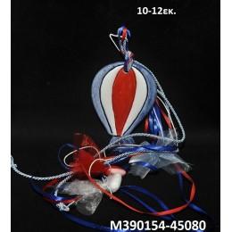 ΑΕΡΟΣΤΑΤΟ κεραμικό μαγνητάκι ψυγείου 10-12εκ. χοντρική τιμή Μ390154-45080