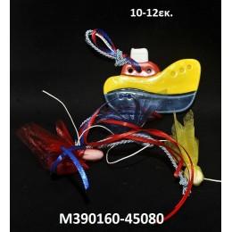 ΚΑΡΑΒΙ κεραμικό μαγνητάκι ψυγείου 10-12εκ. χοντρική τιμή Μ390160-45080