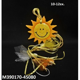 ΗΛΙΟΣ κεραμικό μαγνητάκι ψυγείου 10-12εκ. χοντρική τιμή Μ390170-45080