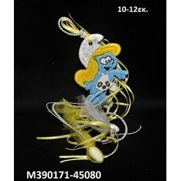 ΣΤΡΟΥΜΦΙΤΑ κεραμικό μαγνητάκι ψυγείου 10-12εκ. χοντρική τιμή Μ390171-45080