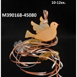 ΠΟΥΛΙ κεραμικό μαγνητάκι ψυγείου 10-12εκ. χοντρική τιμή Μ390168-45080