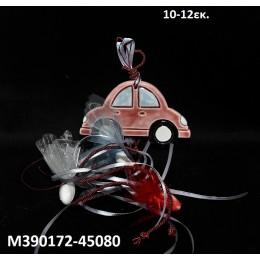 ΑΥΤΟΚΙΝΗΤΟ κεραμικό μαγνητάκι ψυγείου 10-12εκ. χοντρική τιμή Μ390172-45080