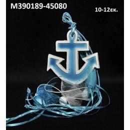 ΑΓΚΥΡΑ ΜΠΟΜΠΟΝΙΕΡΑ κεραμικό μαγνητάκι ψυγείου 10-12εκ. χοντρική τιμή Μ390189-45080