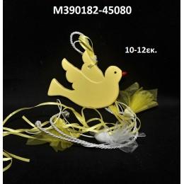 ΠΟΥΛΙ ΜΠΟΜΠΟΝΙΕΡΑ κεραμικό μαγνητάκι ψυγείου 10-12εκ. χοντρική τιμή Μ390182-45080