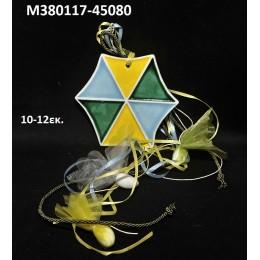 ΧΑΡΤΑΕΤΟΣ ΜΠΟΜΠΟΝΙΕΡΑ κεραμικό μαγνητάκι ψυγείου 10-12εκ. χοντρική τιμή Μ380117-45080