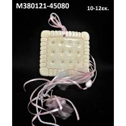 ΜΠΙΣΚΟΤΟ ΜΠΟΜΠΟΝΙΕΡΑ κεραμικό μαγνητάκι ψυγείου 10-12εκ. χοντρική τιμή Μ380121-45080