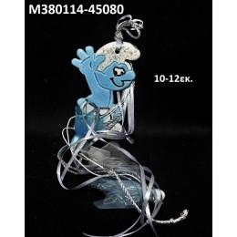 ΣΤΡΟΥΜΦ ΜΠΟΜΠΟΝΙΕΡΑ κεραμικό μαγνητάκι ψυγείου 10-12εκ. χοντρική τιμή Μ380114-45080