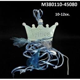 ΚΟΡΩΝΑ ΜΠΟΜΠΟΝΙΕΡΑ κεραμικό μαγνητάκι ψυγείου 10-12εκ. χοντρική τιμή Μ380110-45080