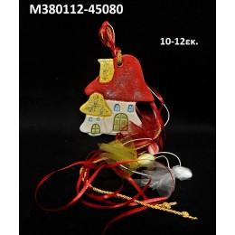 ΜΑΝΙΤΑΡΟΣΠΙΤΟ ΜΠΟΜΠΟΝΙΕΡΑ κεραμικό μαγνητάκι ψυγείου 10-12εκ. χοντρική τιμή Μ380112-45080