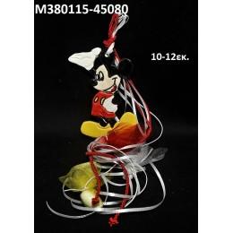 ΜΙΚΥ ΜΠΟΜΠΟΝΙΕΡΑ κεραμικό μαγνητάκι ψυγείου 10-12εκ. χοντρική τιμή Μ380115-45080
