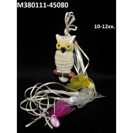ΚΟΥΚΟΥΒΑΓΙΑ ΜΠΟΜΠΟΝΙΕΡΑ κεραμικό μαγνητάκι ψυγείου 10-12εκ. χοντρική τιμή Μ380111-45080
