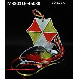 ΧΑΡΤΑΕΤΟΣ ΜΠΟΜΠΟΝΙΕΡΑ κεραμικό μαγνητάκι ψυγείου 10-12εκ. χοντρική τιμή Μ380116-45080