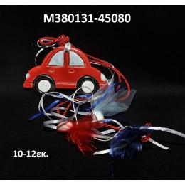 ΑΥΤΟΚΙΝΗΤΟ ΜΠΟΜΠΟΝΙΕΡΑ κεραμικό μαγνητάκι ψυγείου 10-12εκ. χοντρική τιμή Μ380131-45080