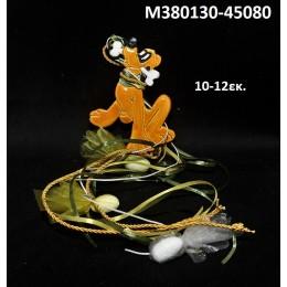 ΠΛΟΥΤΟ ΜΠΟΜΠΟΝΙΕΡΑ κεραμικό μαγνητάκι ψυγείου 10-12εκ. χοντρική τιμή Μ380130-45080