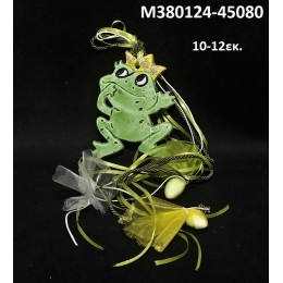 ΒΑΤΡΑΧΟΣ ΜΠΟΜΠΟΝΙΕΡΑ κεραμικό μαγνητάκι ψυγείου 10-12εκ. χοντρική τιμή Μ380124-45080