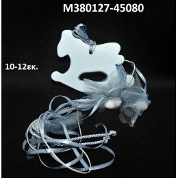 ΑΛΟΓΑΚΙ ΜΠΟΜΠΟΝΙΕΡΑ κεραμικό μαγνητάκι ψυγείου 10-12εκ. χοντρική τιμή Μ380127-45080