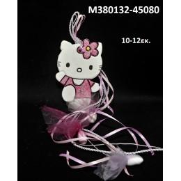 ΧΕΛΟΟΥ ΚΙΤΤΥ ΜΠΟΜΠΟΝΙΕΡΑ κεραμικό μαγνητάκι ψυγείου 10-12εκ. χοντρική τιμή Μ380132-45080