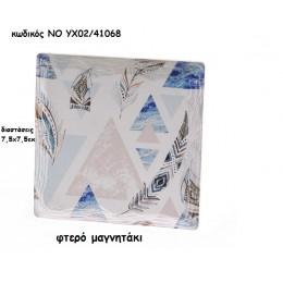 ΜΑΓΝΗΤΑΚΙ ΦΤΕΡΟ μπομπονιέρες χονδρική τιμή NO YX02/41068