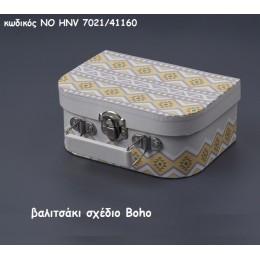 BOHO ΣΧΕΔΙΟ ΒΑΛΙΤΣΑΚΙ για μπομπονιέρες βάπτισης χονδρική τιμή ΝΟ ΝΚHNV7021/411160