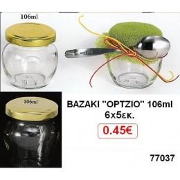 BAZAKI ''ORTZIO'' 106ml για γλυκά βάπτισης-γάμου χονδρική τιμή ΤΖΑ-77037