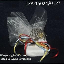 ΔΕΝΤΡΟ ΕΥΧΩΝ ΠΑΝΩ ΣΕ ΒΡΑΧΟ ΘΑΛΑΣΣΗΣ ΜΕ ΛΕΥΚΑ ΠΕΤΡΑΔΑΚΙΑ ΧΟΝΔΡΙΚΗ ΤΙΜΗ ΤΖΑ-15024
