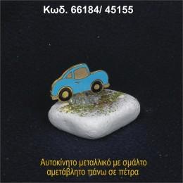 ΑΥΤΟΚΙΝΗΤΟ ΜΕΤΑΛΛΙΚΟ ΣΕ ΒΡΑΧΟ ΘΑΛΑΣΣΗΣ 66184/45155