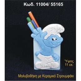 ΣΤΡΟΥΜΦΑΚΙ ΚΕΡΑΜΙΚΟ ΜΟΛΥΒΟΘΗΚΗ 11004/55165