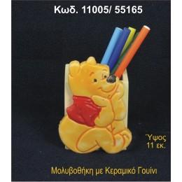 ΓΟΥΙΝΙ ΚΕΡΑΜΙΚΟΣ ΜΟΛΥΒΟΘΗΚΗ 11005/55165