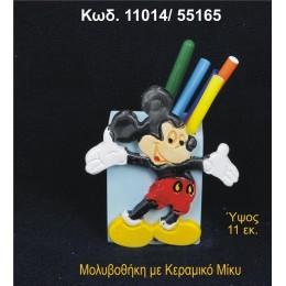 ΜΙΚΥ ΚΕΡΑΜΙΚΟΣ ΜΟΛΥΒΟΘΗΚΗ 11014/55165