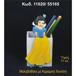 ΧΙΟΝΑΤΗ ΚΕΡΑΜΙΚΗ ΜΟΛΥΒΟΘΗΚΗ 11020/55165