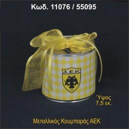 ΑΕΚ ΚΟΥΜΠΑΡΑΣ ΜΕΤΑΛΛΙΚΟΣ ΤΙΜΗ ΧΟΝΔΡΙΚΗΣ 11076/55095