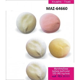 MARSHMALLOWS ΜΑΣΜΕΛΟΣ BALLONS MULTICOLOR σε χοντρική τιμή MAS-64660